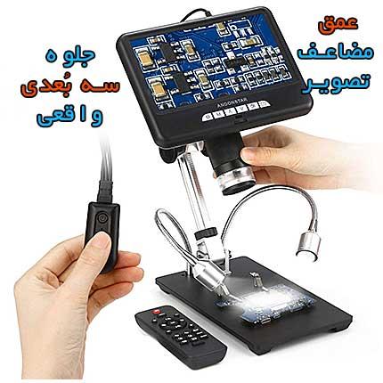 لوپ دیجیتال تعمیرات موبایل