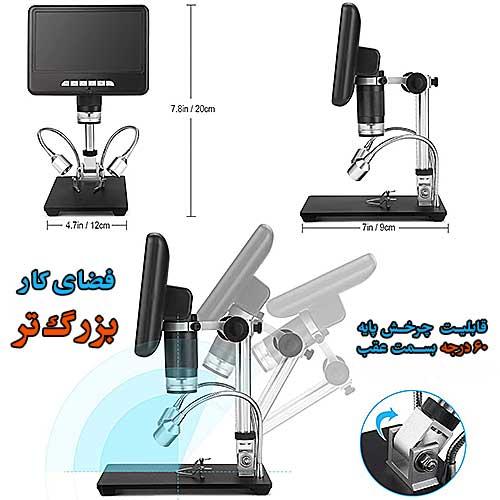 میکروسکوپ دیجیتال مانیتور دار